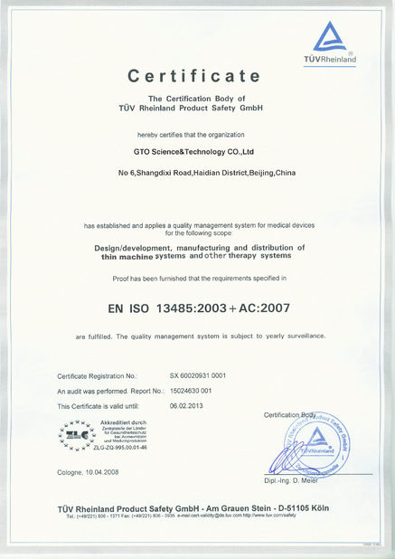 China GTO Science & Technology Co., Ltd certification
